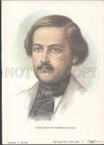 109581 VARLAMOV Famous Russian COMPOSER old color POSTER