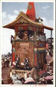 Kyoto Japan Gion Society Parade Float Old Postcard #15
