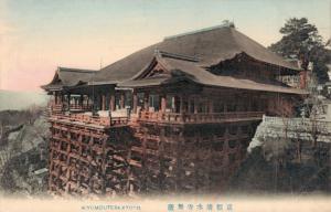 Japan - Kiyomizutera Kyoto Hand Colored 02.89