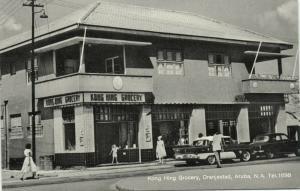 aruba, N.W.I., ORANJESTAD, Kong Hing Grocery, Cars (1960s)