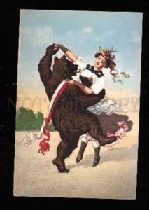 007730 Charming Woman Dancer w/ Big TEDDY BEAR vintage Color