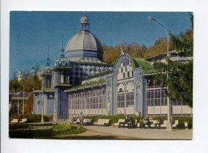 407388 USSR 1971 Zheleznovodsk Pushkin Gallery postal postcard P/ stationery