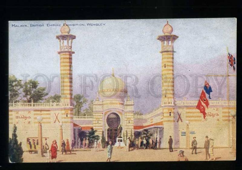 213640 Malaysia MALAYA British Empire Exhibition Wembley Old