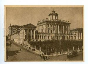 127894 USSR Russia MOSCOW Public Library named after Lenin OLD
