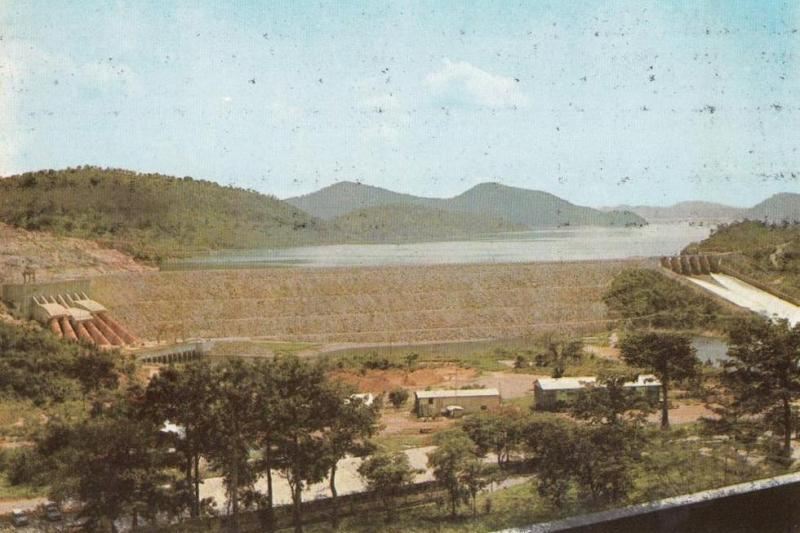 B29564 Akosombo Dam not used perfect shape