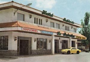 Salamanca Spanish Souvenir Shop Postcard