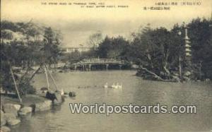 Japan Kocho Pond, Tsurumai Park Nagoya Kocho Pond, Tsurumai Park Nagoya