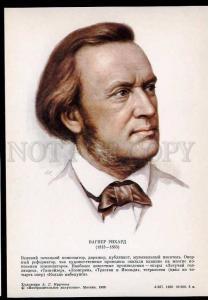 207632 GERMAN COMPOSER Richard Wagner Old poster card
