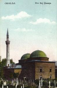 macedonia, SKOPJE ÜSKÜB UESKUEB, Gazi Isa-Bey Mosque (1910s) Islam