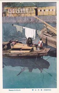 Boat, Seaman- Livelihood, Japan, 1920-1930s