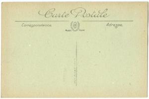 France, FONTAINEBLEAU, Le Palais, Le Baptistere et la Cour Henri IV, Postcard