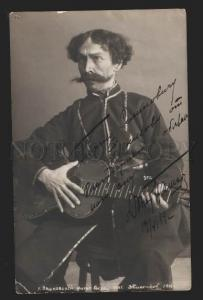 116717 PASHKOVSKY Russian DRAMA Actor AUTOGRAPH old PHOTO