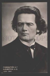 111836 RUBINSTEIN Russia Jewish COMPOSER Pianist old PHOTO