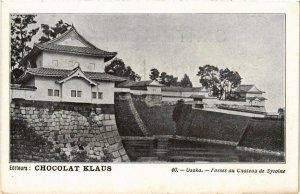 CPA OSAKA Fosses du Chateau de Sycoine JAPAN (608996)