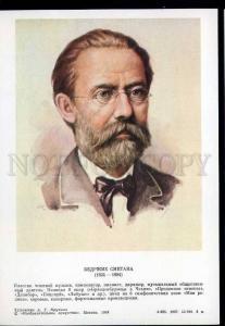 207613 CZECH COMPOSER pianist Bedrich Smetana Old poster card