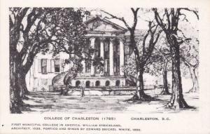 College of Charleston, Charleston, South Carolina,  1940-1950s