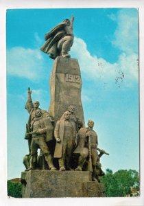 Albania, Republika e Shqipërisë, Le monument a L'Independance, used Postcard