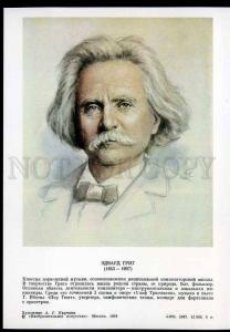 207610 NORWAY COMPOSER Edvard Grieg Old poster card