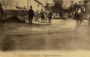 PC CPA SYRIA, DAMAS, RUE SALHIET, HOPITAL MILITAIRE, Vintage Postcard (b16554)