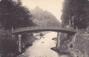 Showing A Bridge, Nikko, Japan, 1900-1910s