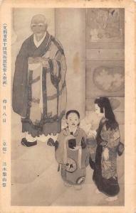 Japan Native Japanese People Postcard