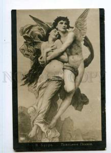 246644 NUDE Nymph PSYCHE Angel by BOUGUEREAU Vintage Russia PC