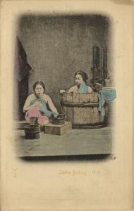 japan, Geisha Ladies taking a Bath, Bathtub (1899) Postcard