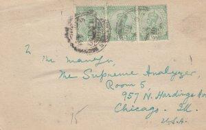 India , 1922 Sinha Manjil Shillong