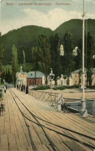 georgia russia, NEW ATHOS, Новый Афон, Abkhazia, Monastery from the Pier (1910s)