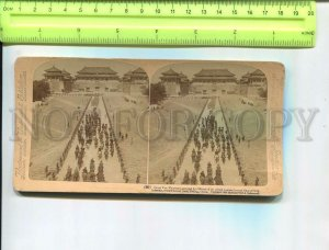 438540 China Beijing Count Waldersee Boxing Rebel 1902 y STEREO PHOTO