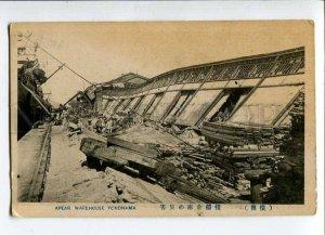 3026485 JAPAN YOKOHAMA earthquake apear warehouse Vintage PC