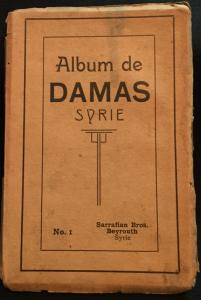 Color Postcards Unused Book of 10 Postcards Damas Syrie Damascus Syria LB