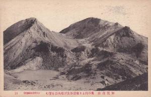 Rocky Scene, Japan, 1910-1920s