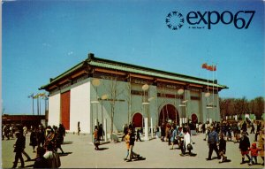 Expo 67 Montreal Quebec Republic of China Pavillion Unused Postcard F17