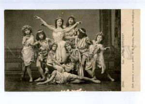 243085 KARALLI Platon KARSAVIN Russian BALLET DANCER Vintage