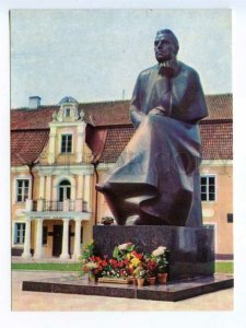 430377 USSR Lithuania KAUNAS Monument to the poet Mironis 1979 year photo
