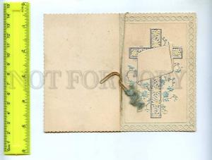 241760 GERMANY Confirmation Congratulations flowers Vintage