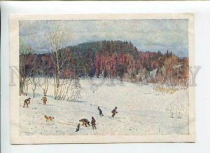 3169490 Russia SKIING Winter by YUON vintage Colorful PC