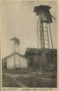 china, Upper Yangtze River ?, Towers with Long Towing ? Cables (1910s) Postcard