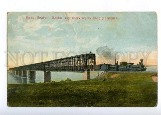 164610 Russia VOLGA River RAILWAY BRIDGE Train near SYZRAN OLD