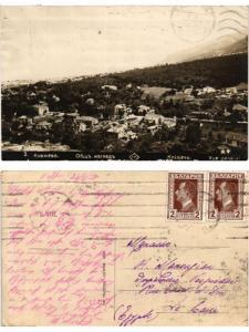 CPA AK KNYAZHEVO Vue generale BULGARIA (407120)