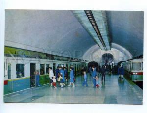 250847 KOREA Pyongyang METRO Kaeson station Old postcard