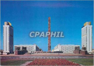 Post Card Modern Leningrad The monument to heroic Defenders of Leningrad, Vic...