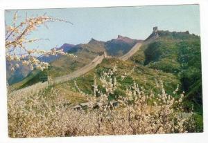 Spring At The Great Wall, China, 1981
