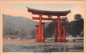 Japan Old Vintage Antique Post Card Miyajima Aki Unused