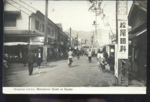 RPPC SASEBO JAPAN MOTOSHIMA STREET DOWNTOWN SCENE REAL PHOTO POSTCARD