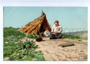 223665 RUSSIA LVOV on Bashtan types VILLAGE Watermelon UKRAINE