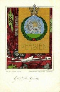 iran persia, Coat of Arms (1900) Paul Kohl Art Litho Postcard (2)