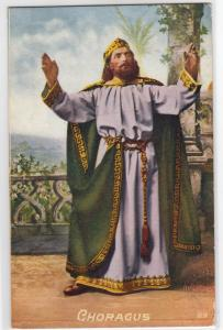 Pilate # 41