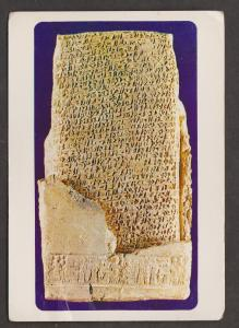 Tablet with Cuneiform writing 1950-1850 BC - Anadolu Medeniyetleri Muzesi Ankara